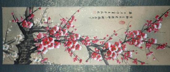 Fleur-rouge-pres