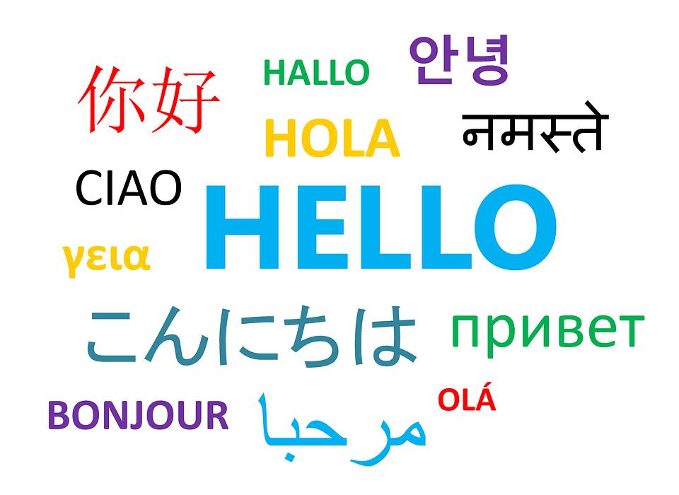 Traduction: la traduction instantanée et ses limites